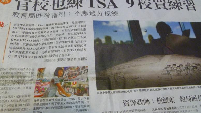 Ming Pao reveals government schools holds TSA drilling sessions for pupils.