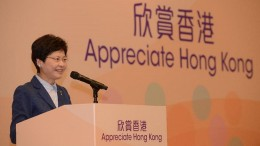 Chief Secretary Carrie Lam Cheng Yuet-ngor kicks off the 'Appreciate Hong Kong' campaign.