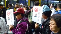 Calls for the resignation of Chief Executive Leung Chun-ying is among a host of public grievances vented out by protestors in the New Year's Day march.