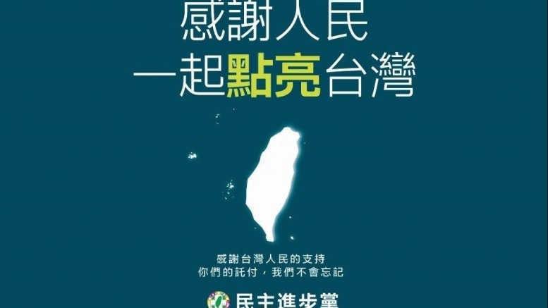 The size of DPP's victory should induce Beijing to reconsider its hardline stance towards Taiwan.