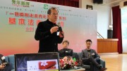 Legislative Council President Tsang Yok-sing speaks at a youth forum on 'One Country, Two Systems.'