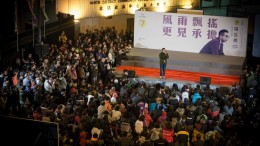 Civic Party's Alvin Yeung speaks to supporters at an election rally held in North Point at Sunday evening.