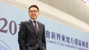 Alvin Yeung of the Civic Party wins the Legislative Council New Territories East by-election.