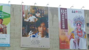 Hong Kong aspires to be an international hub of arts and culture. A row over alleged censorship in the name of an artist's Taiwan alma mater that contains the word 'national' stokes fears about freedom of expression.