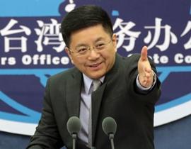 State Council's Taiwan Affairs Office responds to Tsai Ing-wen's inaugural speech.