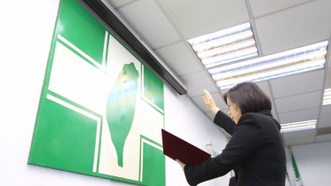 Taiwan President Tsai Ing-wen plays the ambiguity strategy in handling relations with the Chinese Communist Party.