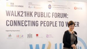 Maura Wong, CEO of Civic Exchange, gives concluding thoughts of a habourfront forum.