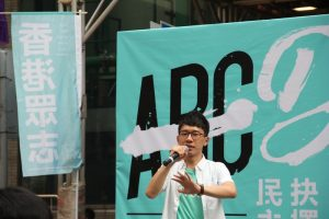 "Demosisto, a students' political group, champions ABC, which stands for ""anyone but CY"", campaign at the July 1 rally."
