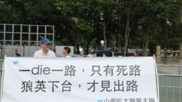 Protesters say in banner Hong Kong will only have  future if CY Leung steps down.