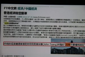A story carried in Financial Times' Chinese website allegedly misquoted John Tsang as saying the mainland economy is facing 'the worst time in 20 years.'