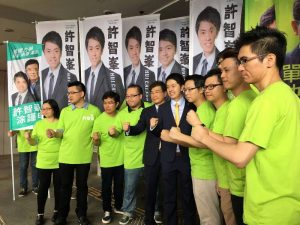 Democratic Party Legco election candidates, including Hui Chi-fung as pictured, have declared not to sign the new form to confirm they uphold Basic Law.