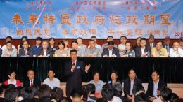 Chief Executive Leung Chun-ying attends forum hosted by pro-Beijing groups in May 2012 as part of his campaign to lobby for support from the 1,200-member Election Committee.