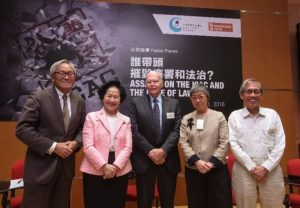 Former ICAC chief Bertrand de Speville and former chief secretary Anson Chan speak at a symposium on ICAC and rule of law.