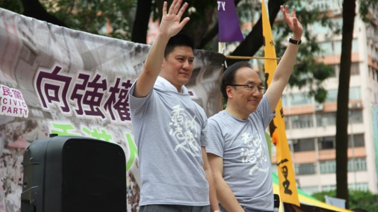 Hello and Goodbye. Civic Party Leader, Alan Leong (right), whose term at the legislature ends on September 30, slams Chief Executive Leung Chun-ying at RTHK's Letter to Hong Kong. On his left is Jeremy Tam Man-ho, legislator-elect at Kowloon East.