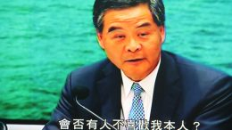 Chief Executive Leung Chun-ying seems to have fought back tears at the end of a press conference on Wednesday as he vows to fight for every inch of land for housing.