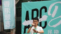 Demosisto chairman Nathan Law, who becomes the youngest legislator after being elected on September 4, pledges to Magistrate June Cheung he will continue to fight for justice.