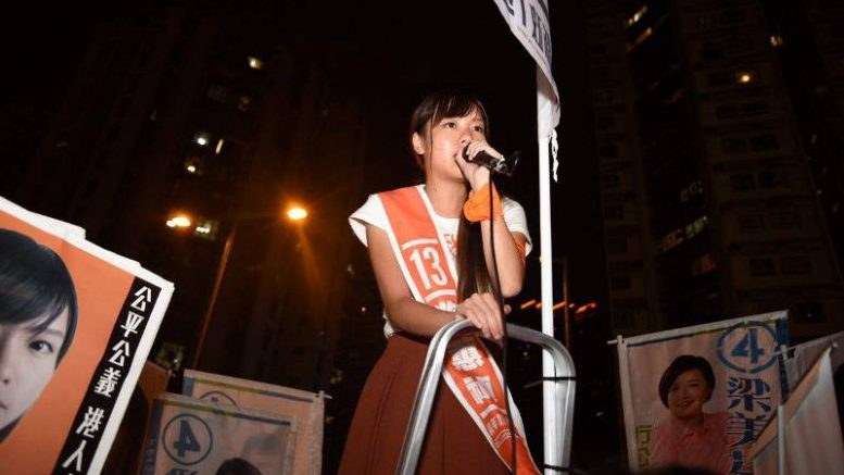 Yau Wai-ching of the Youngspiration is one of the six localists elected to the new legislature. There are fears that they may create more difficulty for the government in   the legislature.