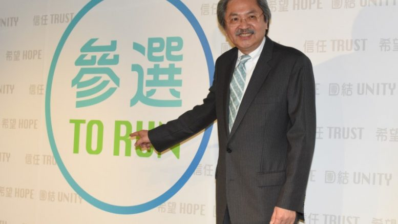John Tsang Chun-wah, former financial secretary, declares his bid for the post of chief executive with an appeal for trust, unity and hope.