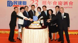 Zhang Xiaoming, director of the central government's Liaison Office, has helped raise tens of millions of dollars for the Democratic Alliance for the Betterment and Progress of Hong Kong. He (left to Starry Lee) attends the party's 23rd anniversary party.