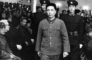 Wang Hongwen of the Gang of Four faces trial after the Cultural Revolution.