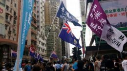 Pro-independence flags raised at July 1 rally.