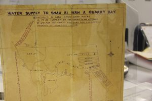 Map of the area in Quarry Bay under a water supply agreement between the colonial government and Swire.