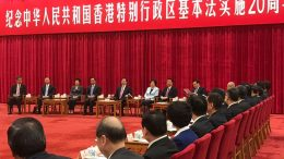 A symposium on the commemoration of the 20th anniversary of the implementation of the Basic Law is held in Beijing on Saturday.