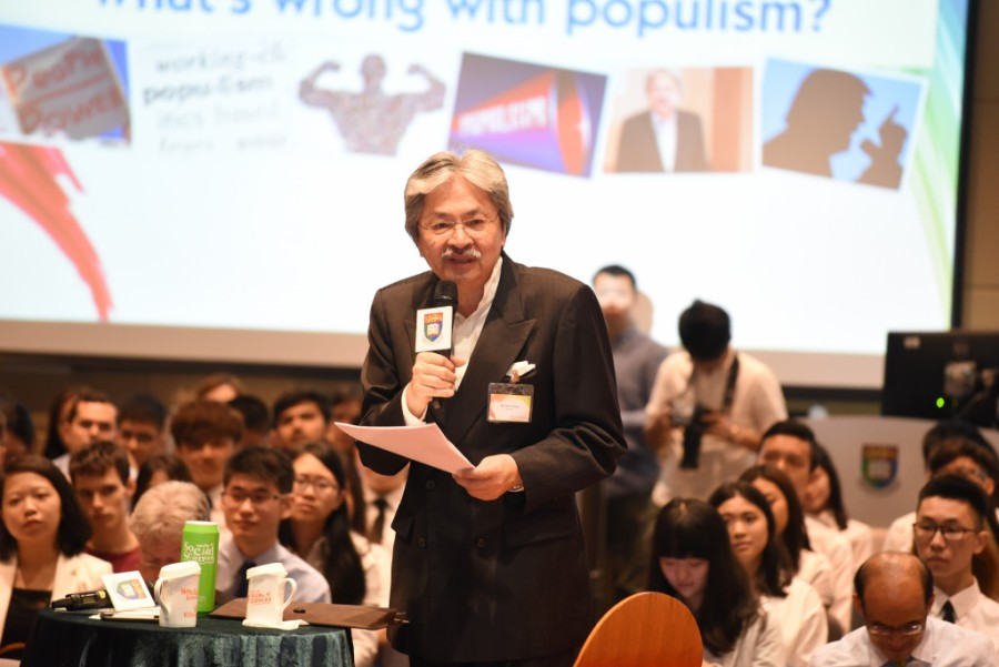 Former financial secretary John Tsang speaks at HKU on populism.