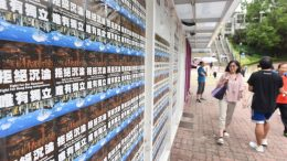 Posters carried the slogan, Hong Kong independence, are put on the 'Democracy Wall' at Chinese University.