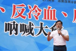 Junius Ho says at anti-Hong Kong independence rally, 'kill without mercy.'