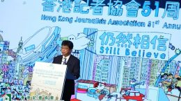 Still believe - Speech given by Chris Yeung, Chairperson of Hong Kong Journalists Association at its 51st Annual Dinner on May 18.