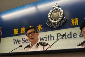 HK Police motto: Serve with pride and care.