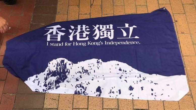 Hong Kong independence flag shown on Hong Kong Police Facebook