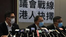 Democratic Party will put decision to stay or leave Legco to a poll.