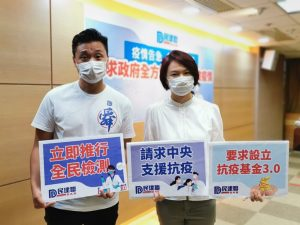 DAB Chairman Starry Lee and legislator Cheng Wing-shun promotes Covid-19 tests.