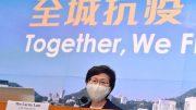 CE Carrie Lam announces postponement of Legco election.