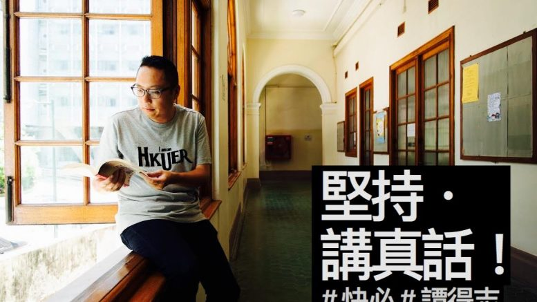 People Power's Tam Tak-chi, faces seditious charges for speeches he made publicly, which include the theme slogan of the anti-extradition bill protests, 'Five demands, not one less.'