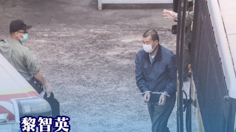 Jimmy Lai formally charged of violation of national security law.