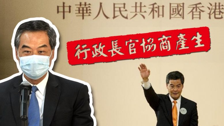 C Y Leung, who won the 2012 chief executive 'small-circle' election, now is in favour of selecting the next chief executive in 2022 by consultations.