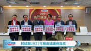 Democratic Alliance for the Betterment of Hong Kong leaders showcases patriotism in promoting mainland-made vaccines.