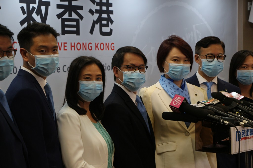 Patriots are to run Hong Kong under an election overhaul.