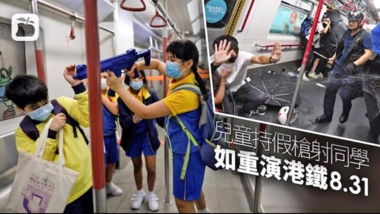 Apple Daily is accused of spreading fake news by publishing a photo of a national security education day event side by side with one about police brutality at a MTR station.