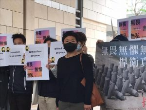 Conviction of RTHK producer Bao Choy deals a body blow to press freedom.