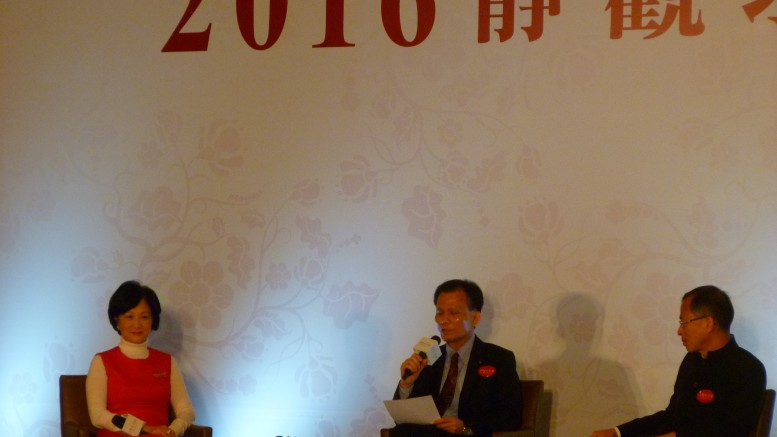 Tsang Yok-sing and Regina Ip, both tipped as contenders in the 2012 chief executive race, speak at forum.