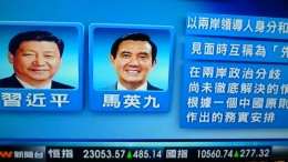 President Xi Jinping and Taiwan President Ma Ying-jeou to meet in Singapore on Saturday - the first of its kind after 1949