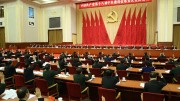 Chinese Communist Party holds 5th  Central Committee plenum in Beijing