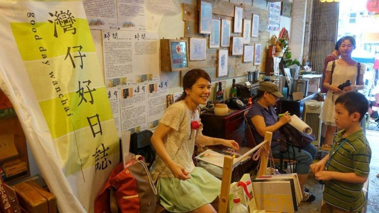 Clarisse Yeung takes a dip in politics from a community platform, Good Day Wanchai. She wins the Tai Hang seat in the November 22 district council election.