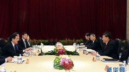 Xi Jinping, Chinese President and Ma Ying-jeou, Taiwan President, hold talk in Singapore on Saturday.