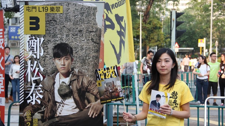 The Civic Passion team campaigns for a seat in the Tuen Mun Lok Chui constituency.