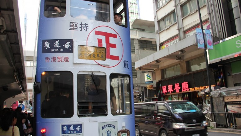 Hong Kong Government will launch pilot electronic road pricing scheme at the heart of Central district.